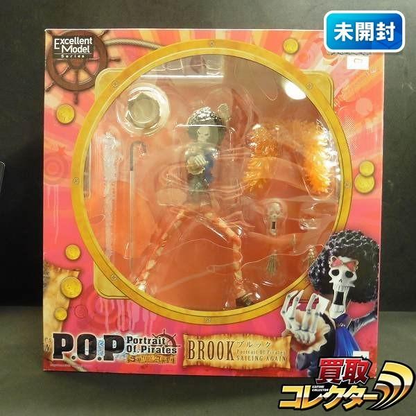 メガハウス P.O.P Sailing Again ブルック / POP_1