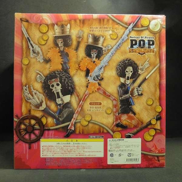 メガハウス P.O.P Sailing Again ブルック / POP_3