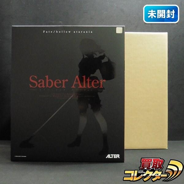 アルター Fate/hollow ataraxia セイバー オルタ メイドver._1