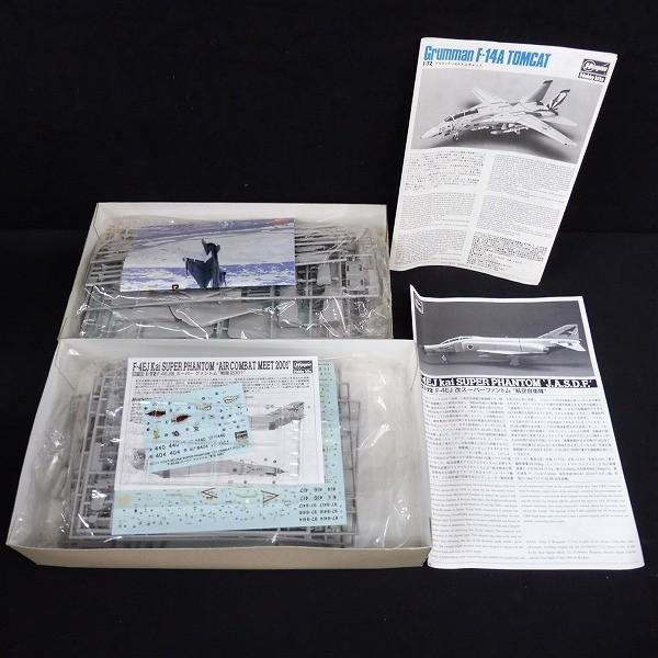 1/72 飛行機プラモ まとめて ハセガワ X-29 タイガーシャーク 他_3