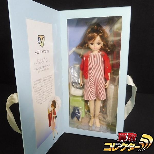 横浜元町リカちゃん 2008 スタージュエリー ミハマ 横浜人形の家_1