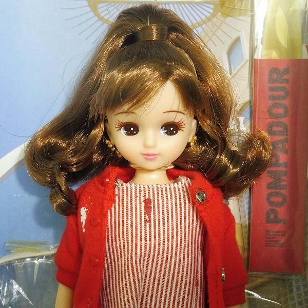 横浜元町リカちゃん 2008 スタージュエリー ミハマ 横浜人形の家_2