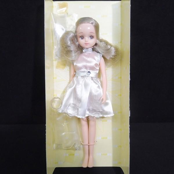 リカちゃん ファッションカレンダー 2001ブルー ホワイト_2