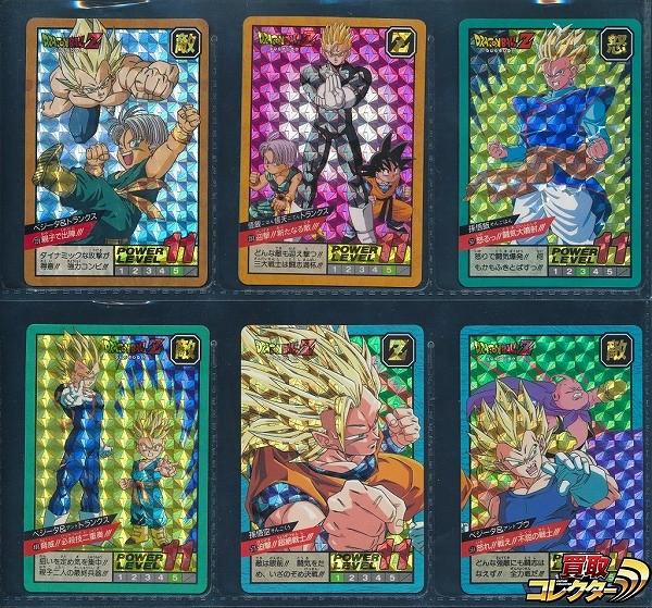 DB カードダス スーパーバトル ダブル キラ 6枚 507 408 他_1