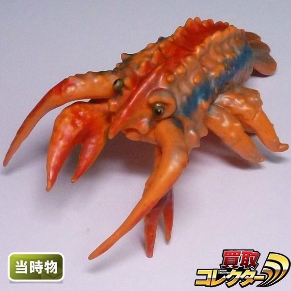 マルサン 当時物 怪獣ソフビ エビラ / ゴジラ 日本製 南海の大決闘_1