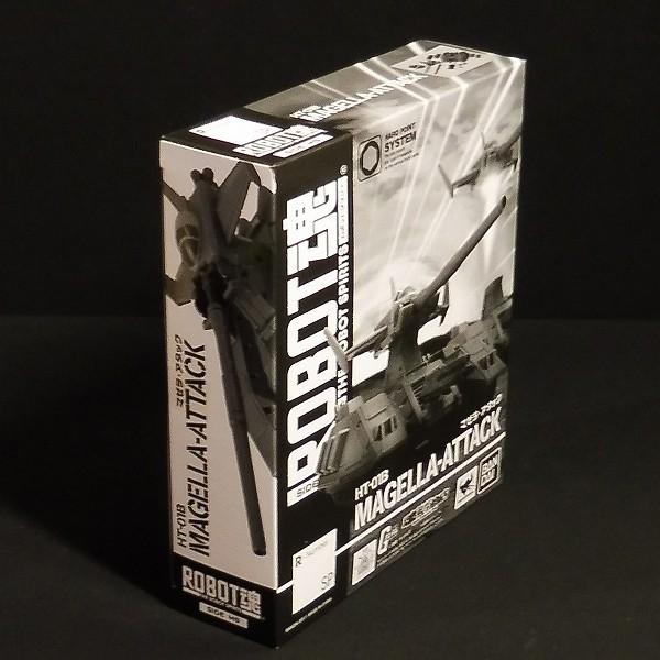 web限定 ROBOT魂 マゼラ・アタック / 機動戦士ガンダム_3