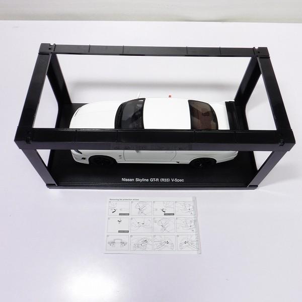 オートアート 1/18 スカイライン GT-R R33 V-Spec / ニスモ 白_2