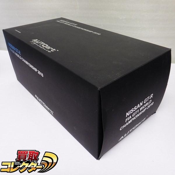 オートアート 1/18 日産 GT-R FIA GT1 2010  / ニスモ_1