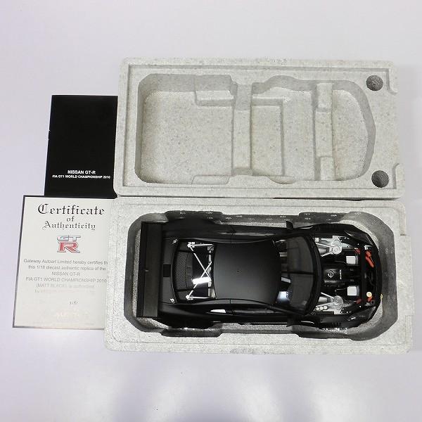 オートアート 1/18 日産 GT-R FIA GT1 2010  / ニスモ_2