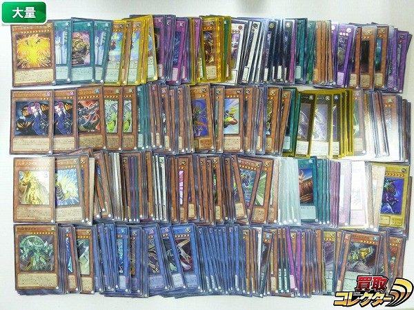 遊戯王 大量 シークレット ウルトラ スーパーレア 他 400枚以上