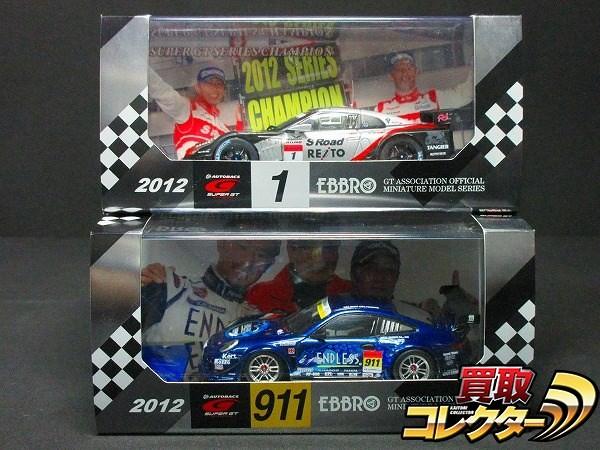 エブロ スーパーGT 500 300 2012 S Road REITO MOLA 911_1