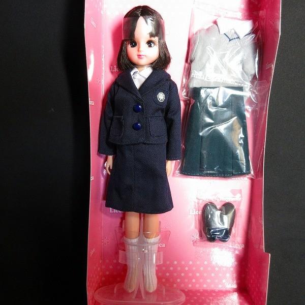 宮城県 第三女子高等学校 リカちゃん 制服オリジナル Licca_3