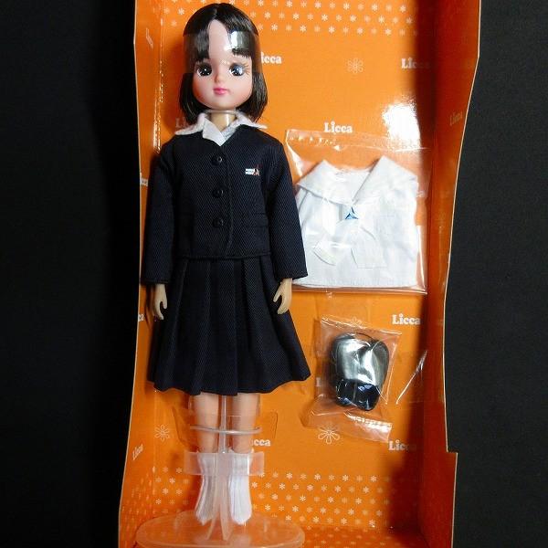 創立90周年記念 鹿屋高校 リカちゃん 制服オリジナル Licca_3