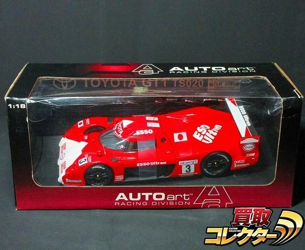 オートアート 1/18 トヨタ GT1 TS020 ル・マン AUTOart_1