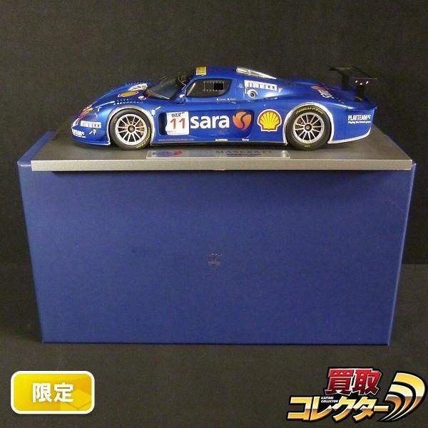 BBR 1/18 マセラッティ MC12 GT FIA 2007 / 250台限定_1