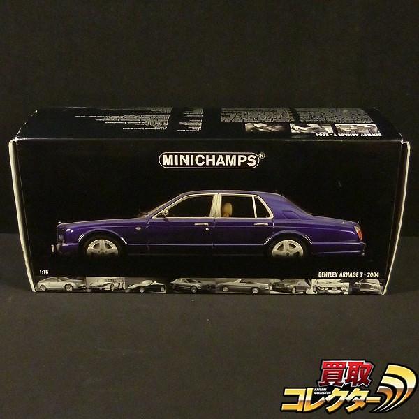 MINICHAMPS ベントレー アルナージ T2004 ブルーメタリック_1