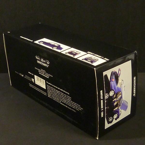 MINICHAMPS ベントレー アルナージ T2004 ブルーメタリック_2