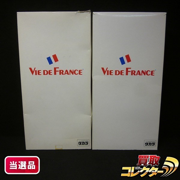 ヴィドフランス オリジナル リカちゃん / 当選品_1