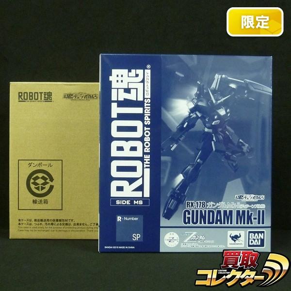 魂ウェブ限定 未開封 ROBOT魂 ガンダム MK-II ティターンズ仕様_1