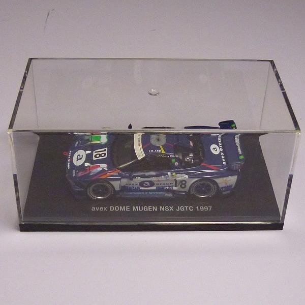 1/43 エブロ avex MUGEN NSX JGTC 1997 hpi マクラーレン F1_3