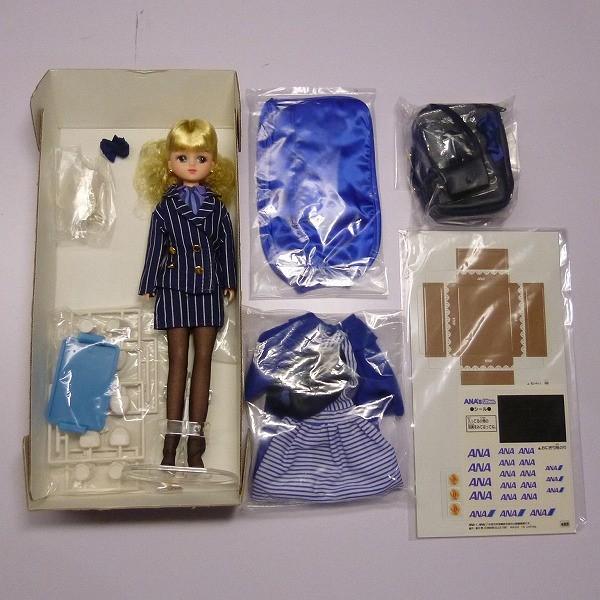 タカラ リカちゃん ANA'S キャビンアテンダント / 人形 ドール_3
