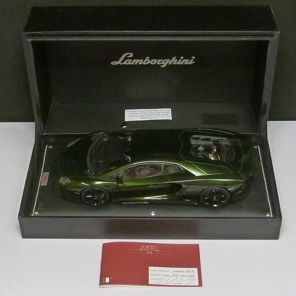 MR 1/18 ランボルギーニ・アヴェンタドール 緑 グリーン_2