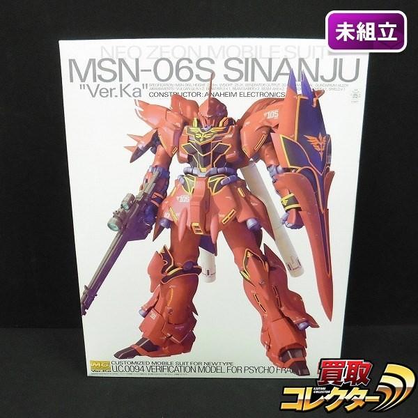 MG 1/100 MSN-06S シナンジュVer.Ka / ガンダムUC カトキハジメ_1