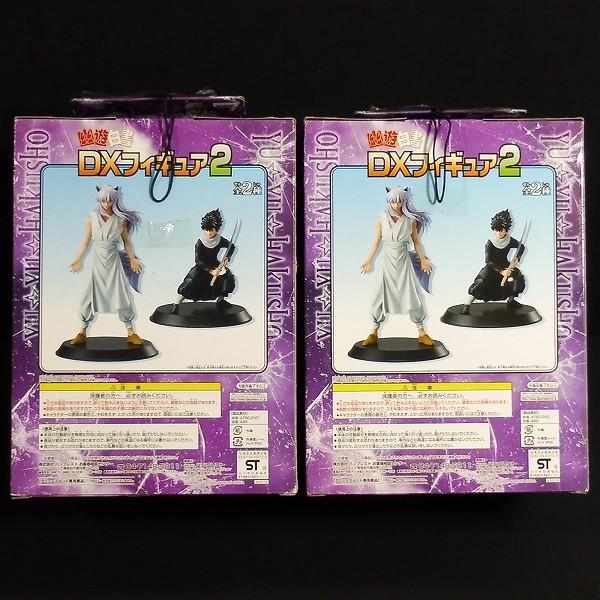 幽遊白書 DXフィギュア2 全2種 妖狐蔵馬 飛影_2