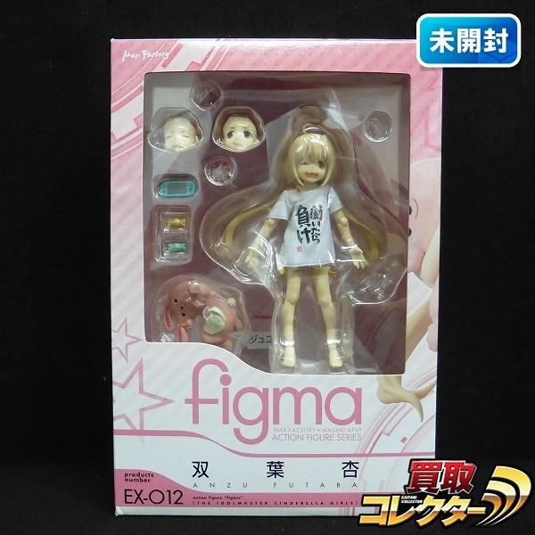 figma アイドルマスター シンデレラガールズ EX-012 双葉杏_1