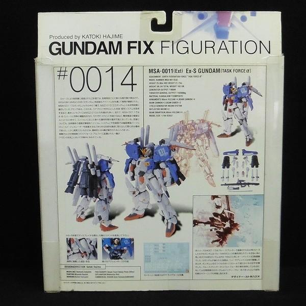 GFF #0014 Ex-Sガンダム [タスクフォース・アルファ] / バンダイ_3