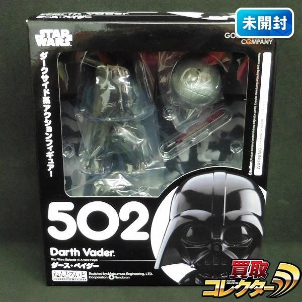グッスマ ねんどろいど 502 STAR WARS ダース・ベイダー_1