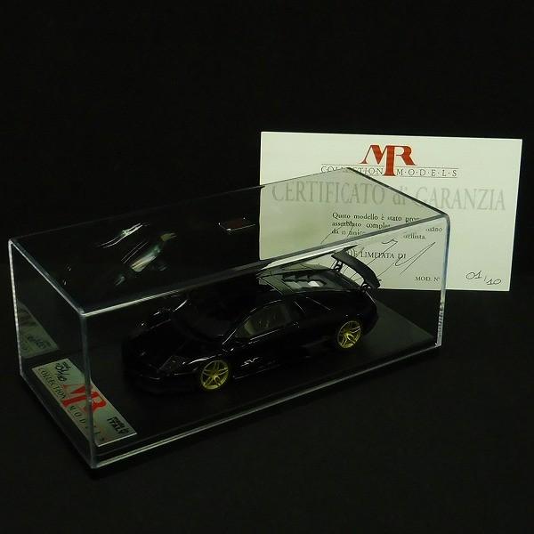 10台限定 MR 1/43 ランボルギーニ ムルシエラゴ LP670-4_2