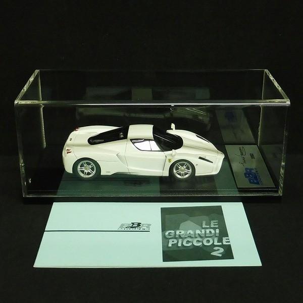 BBR 1/43 エンツォ フェラーリ 2002 ホワイト BBR150 /ミニカー_2
