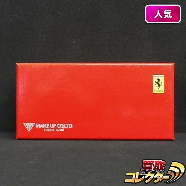 メイクアップ アイドロン 1/43 フェラーリ F50 1995 限定30台_1