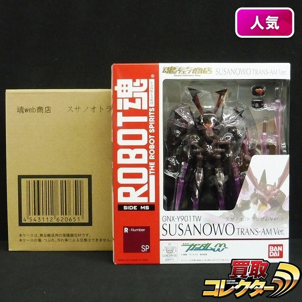 魂ウェブ ROBOT魂 機動戦士ガンダム00 スサノオ トランザムVer._1