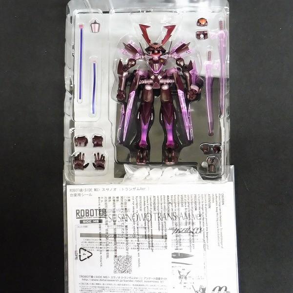 魂ウェブ ROBOT魂 機動戦士ガンダム00 スサノオ トランザムVer._2