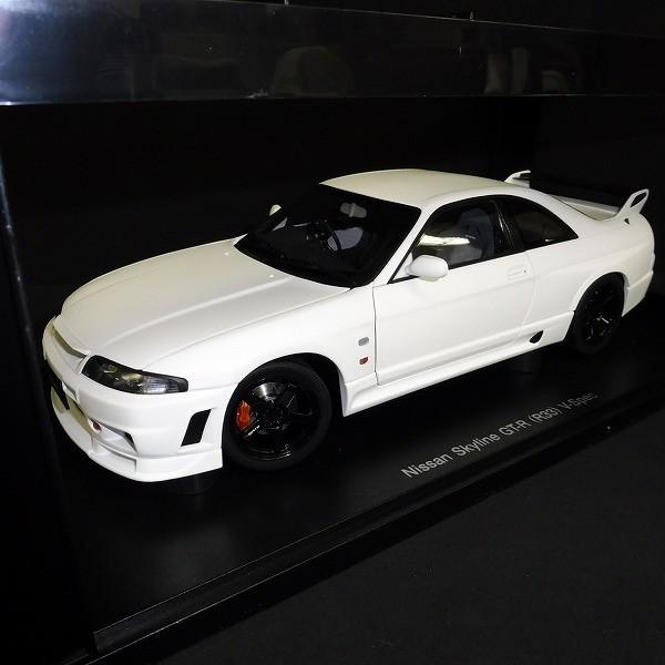 オートアート 1/18 スカイライン GT-R R33 Vスペック ホワイト_3