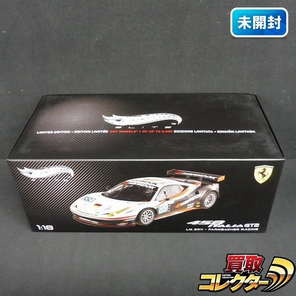 ホットウィールエリート 1/18 フェラーリ 458 イタリア GT2_1