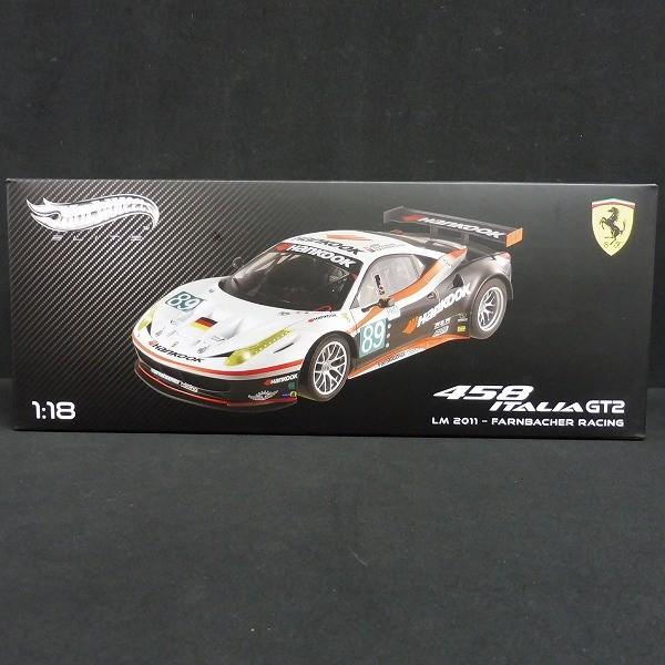 ホットウィールエリート 1/18 フェラーリ 458 イタリア GT2_2