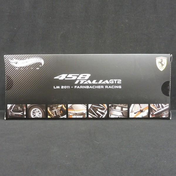 ホットウィールエリート 1/18 フェラーリ 458 イタリア GT2_3