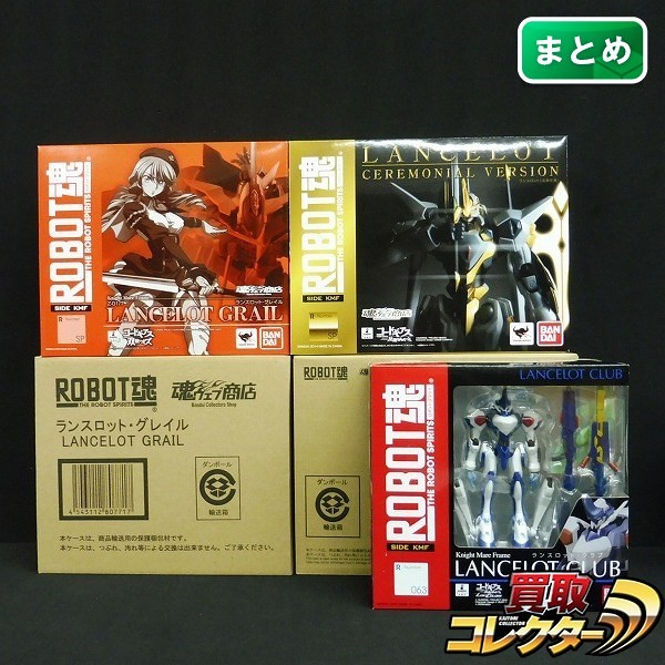 ROBOT魂 コードギアス ランスロット クラブ 式典仕様 グレイル