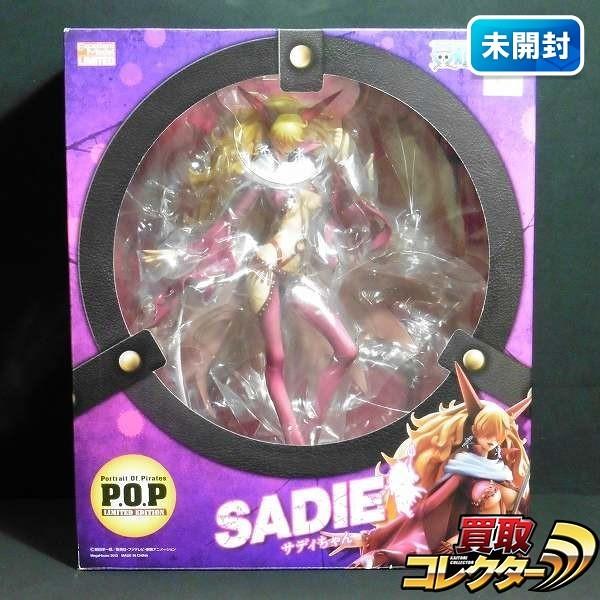 メガハウス P.O.P LIMITED EDITION サディちゃん / POP