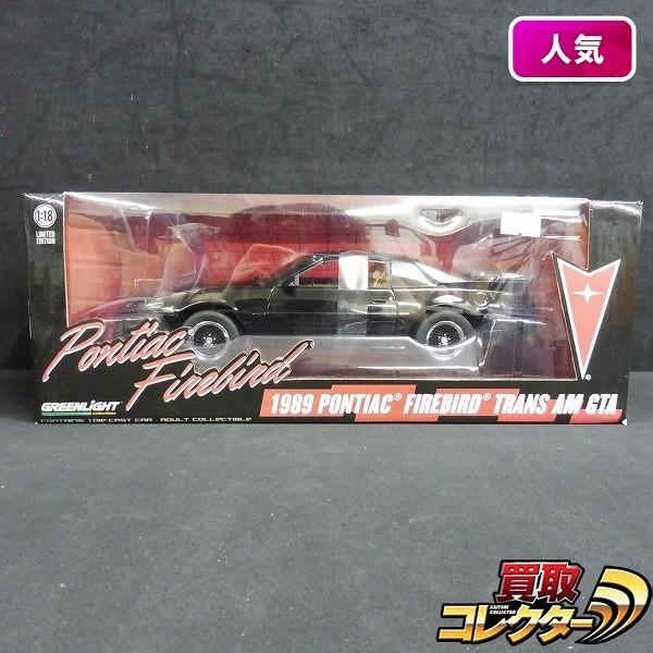 グリーンライト 1/18 1989 ポンティアック トランザム GTA 黒