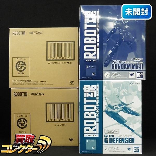 魂ウェブ ROBOT魂 SIDE MS ガンダムMk-II Gディフェンサー