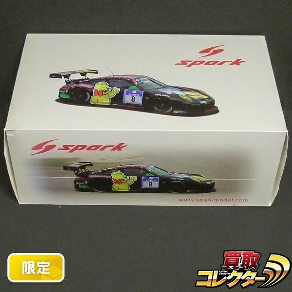 スパーク 1/18 ポルシェ911 GT3 ハリボー 2013 #8 Nurburgring