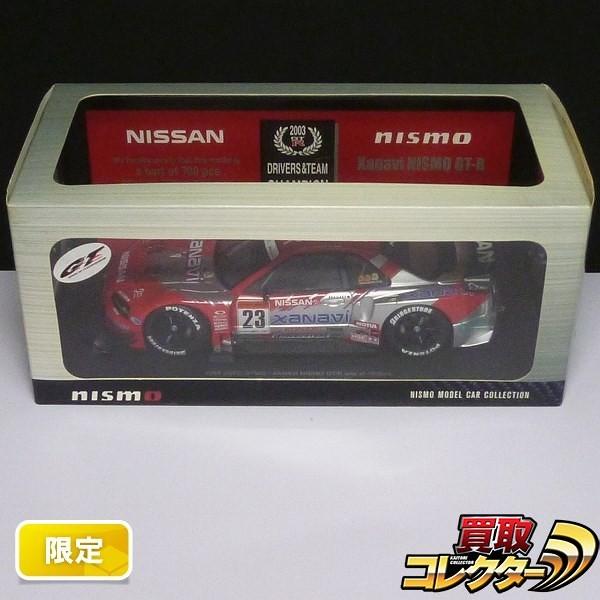 オートアート 限定 1/18 XANAVI NISMO GT-R 2003JGTC GT500 #23