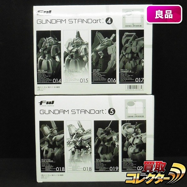 FW ガンダム STANDart BOX 4 5 ディジェ ゼータ ガルバルディ 他
