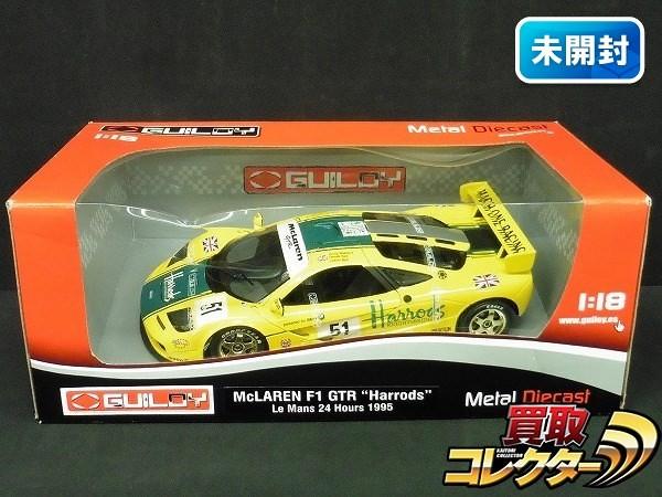 GUILOY 1/18 マクラーレン F1 GTR ハロッズ #51 ルマン1995