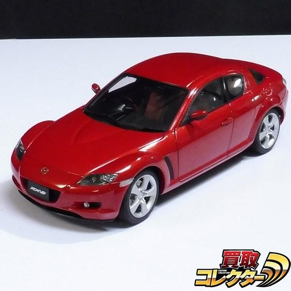 オートアート 1/18 マツダ RX-8 赤 レッド AUTOart