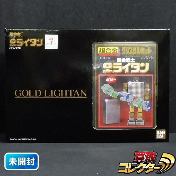 超合金 復刻版 黄金戦士ゴールドライタン / ポピー バンダイ